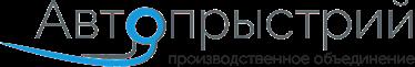Автопрыстрий — Производственное объединение